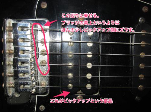 右手の位置2