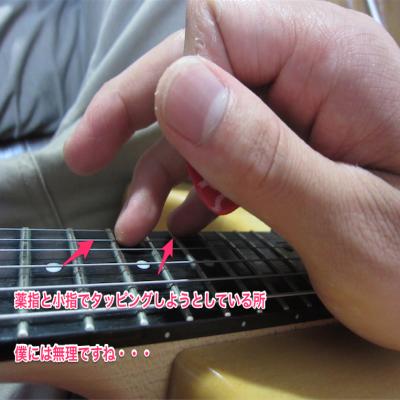 薬指 小指