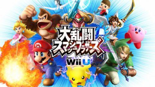 スマブラ Wii U