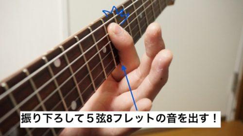 左手タッピング1