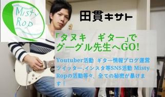 新バンド結成&ライブします!