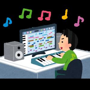 ボーカルのガイドメロディMIDIデータを絶対に作った方がいい理由4つ