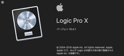 logic pro xおすすめ