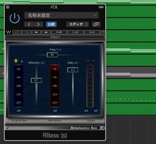 低音域強化の魔法プラグインwaves Renaissance Bassが凄すぎる