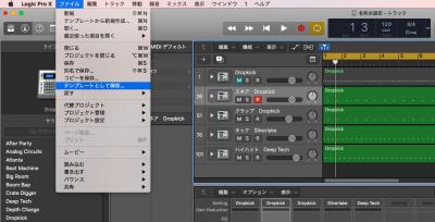 logicproXの付属ドラム音源で使える音を作ろう!