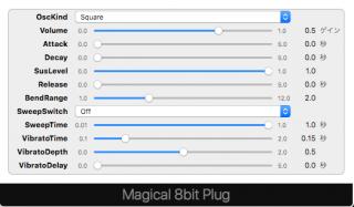 驚異の無料ファミコン音源 magical8bit plugのお話