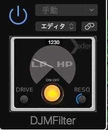 可愛くて使いやすい無料フィルタープラグイン Xfer DJMfilterのお話