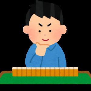 麻雀ビギナー作曲家が、麻雀の良い所を語ります